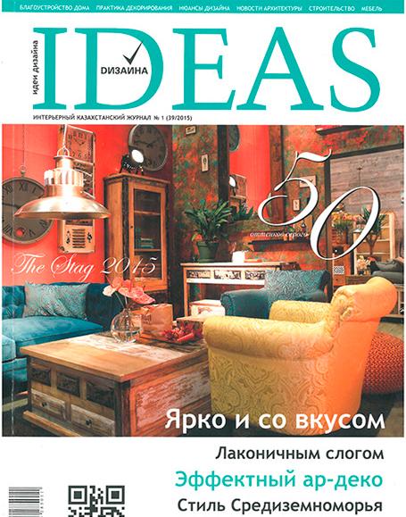 Ideas #1