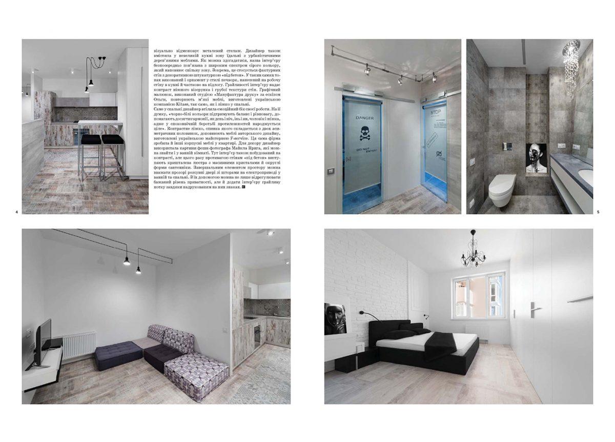 Salon #1