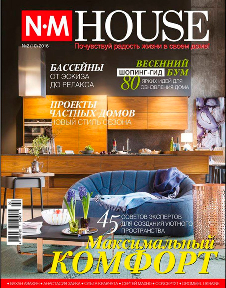 N-M House №2